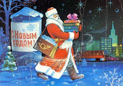 Новогодние открытки. Отличная новогодняя открытка для истинных москвичей. Эта новогодняя открытка показывает, как целенаправленно идёт дедушка Мороз по столичным улицам, чтобы успеть донести детишкам подарки вовремя. Дед Мороз шагает по заснеженному тротуару, а на дорогах – пробки. Эта новогодняя открытка обязательно понравится Вам и Вашим друзьям.