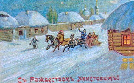Новогодние открытки. Чудесная русская рождественская открытка, которая поздравляет всех нас с Рождеством Христовым. На этой рождественской открытке нам представлена обыкновенная русская деревня, которую занесло снегом. А по дороге несутся сани, запряжённые тройкой разноцветных лошадей. Таких роскошных саней здесь и не видали – вот и бабка у дороги застыла, с восхищением рассматривая это диво.