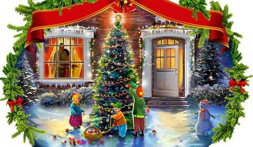 Новогодние открытки. Великолепная новогодняя открытка в рамочке из еловых веток, украшенных красными бантиками, а сверху – шикарная красная лента. Новогодняя открытка представляет идиллическую семейную картину – в домике родители в обнимку стоят у окна, и смотрят, как трое их малышей наряжают на улице красивую ёлку к празднику. Что может быть лучше, чем встреча Нового года в тёплом семейном кругу.
