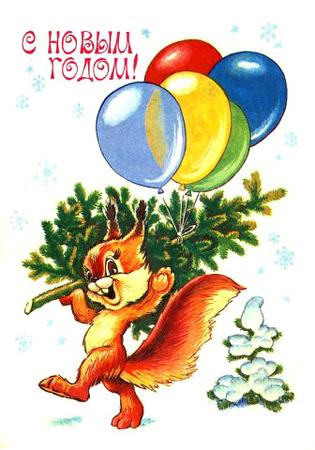 Новогодние открытки. Чудесная новогодняя открытка на белом фоне с голубыми снежинками разных форм и размеров. Все любят новогодние праздники, причём не только сам праздник, но и приготовления к нему. Вот и этот славный бельчонок весело и бодро несёт на плече срубленную красавицу-ёлку, чтобы нарядить её к Новому году. К ёлке привязаны разноцветные шары, которые добавляют праздничного и хорошего настроения.