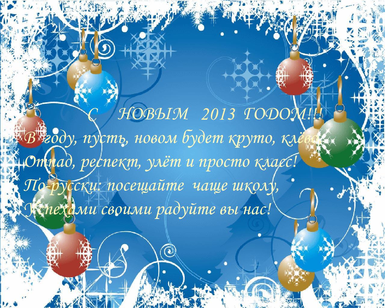 открытка новогодняя фото