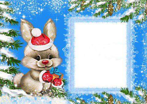 Новогодние рамки. Небольшая детская новогодняя рамка для вертикальных фотографий на светло-синем фоне с блёстками и снежинками. Новогодняя рамка поможет Вам сделать и без того красивый портрет ребёнка ещё более интересным и праздничным. Новогодняя рамка с заснеженными еловыми ветками по краям и хорошеньким зайчонком будет умилять и радовать Вас все новогодние праздники.