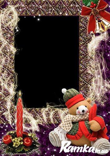Новогодние рамки. Чудесная детская новогодняя рамка для фотографий на тёмно-фиолетовом фоне. Неожиданное цветовое решение смотрится оригинально и гармонично сочетается с золотисто-бронзовым оттенком самой рамки. Новогодняя рамка предназначена для детских вертикальных портретов, и украшена различными новогодними атрибутами. Внизу рамки сидит симпатичный плюшевый медвежонок, и горят свечи.