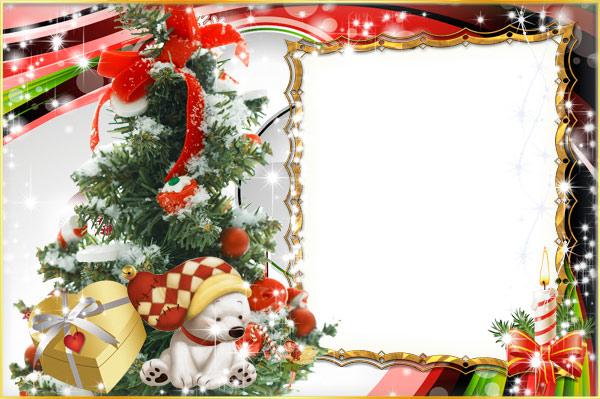 Новогодние рамки. Просто волшебная детская новогодняя рамка для фотографий, которая обязательно заставит Вас рассмотреть её повнимательнее. Яркая, разноцветная новогодняя рамка для детей украшена сверкающими звёздами и бликами, а  под красивой зелёной ёлочкой вместе с подарками сидит чудесный плюшевый мишка с носочком вместо шапки.