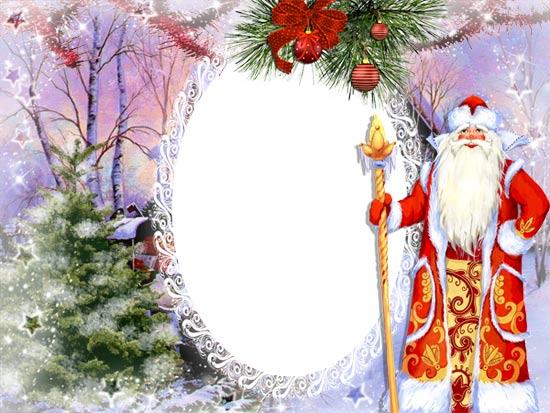 Новогодние рамки. Классическая новогодняя рамка для вертикальных детских портретов. Качественная новогодняя рамка небольшого размера сделана на фоне розоватого пейзажа с видами заснеженного леса. Новогодняя рамка украшена блёстками, а новогодняя рамка для фотографии сделана из узоров, которые мороз рисует на стекле. Рядом с рамкой стоит дед Мороз – красный нос и держит в руке золотой посох. Если Вы хотите сделать красивое оформление для фотографии Вашего ребёнка – эта новогодняя рамка идеально Вам подойдёт.
