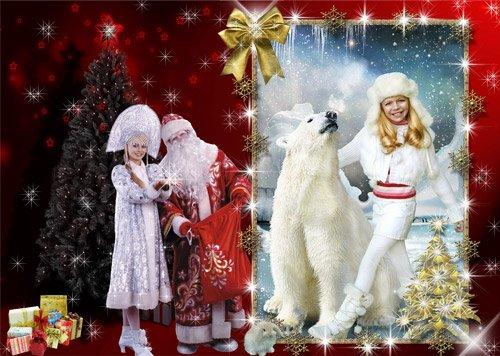 Новогодние рамки. Шикарная новогодняя рамка для фотографий на тёмно-красном градиентном фоне, украшенном белыми снежинками, звёздочками и блёстками. Новогодняя рамка для фото подойдёт для любого случая. Если Вы хотите сделать красивое оформление для портрета своего ребёнка, или красиво поздравить близких друзей – новогодняя рамка лучше всего поможет Вам справиться с этими задачами.