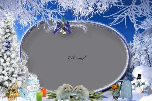 Новогодние рамки. Сказочно красивая новогодняя рамка для фотографий на фоне волшебного зимнего пейзажа, от которого просто захватывает дух. Тёмно-синий фон неба прорезают обледеневшие, покрытые снегом ветви деревьев, сама новогодняя рамка нестандартной овальной формы для горизонтальных фотографий так и просит поставить туда Вашу лучшую фотографию.