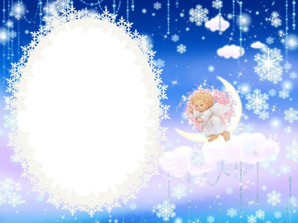 Новогодние рамки. Нежная детская новогодняя рамка для фото, сделанная на фоне прекрасного разноцветного нарисованного неба и облаков. Здесь есть и тёмно-синий цвет, и нежно голубой (аж нескольких оттенков), есть и розоватые проблески и кипельно-белые облака. Небесная новогодняя рамка для детских фото украшена узорными снежинками, звёздами и блёстками, а на одном облачке, зацепившись за полумесяц, сидит чудесный ангелочек.