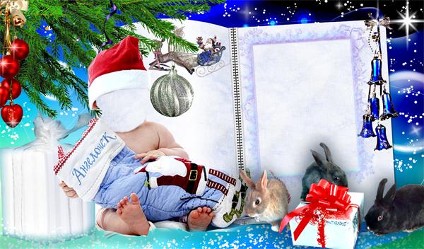 Новогодние рамки. Двойная детская новогодняя рамка для фото, поможет Вам сделать необычный и интересный коллаж. С одной стороны, новогодняя рамка для детских фото вполне обычна – мы видим раскрытую тетрадку, которая используется как новогодняя рамка для фото. А перед ней сидит малыш в новогодней шапочке и держит в своих маленьких ручках новогодний подарок. Здесь Вы можете подставить лицо своего ребёнка, чтобы получился двойной портрет. Это и детская новогодняя рамка, и новогодний шаблон в одном, так сказать, флаконе.