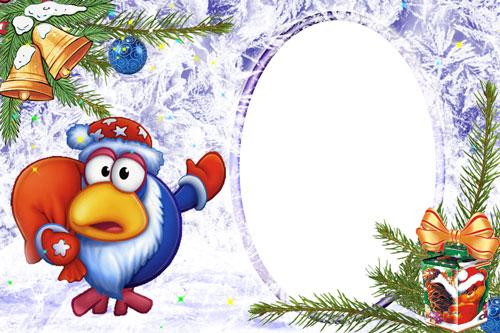 Новогодние рамки. Забавная новогодняя рамка для детских фотографий, выполненная на бело-синем фоне. Чудесный морозный узор покрывает поверхность фона и захватывает окантовку рамочки под фото овальной формы. Забавная птичка из смешариков нарядилась дедом Морозом и указывает на фото – именно Вашему малышу эта смешная птичка приготовила мешок новогодних подарков.