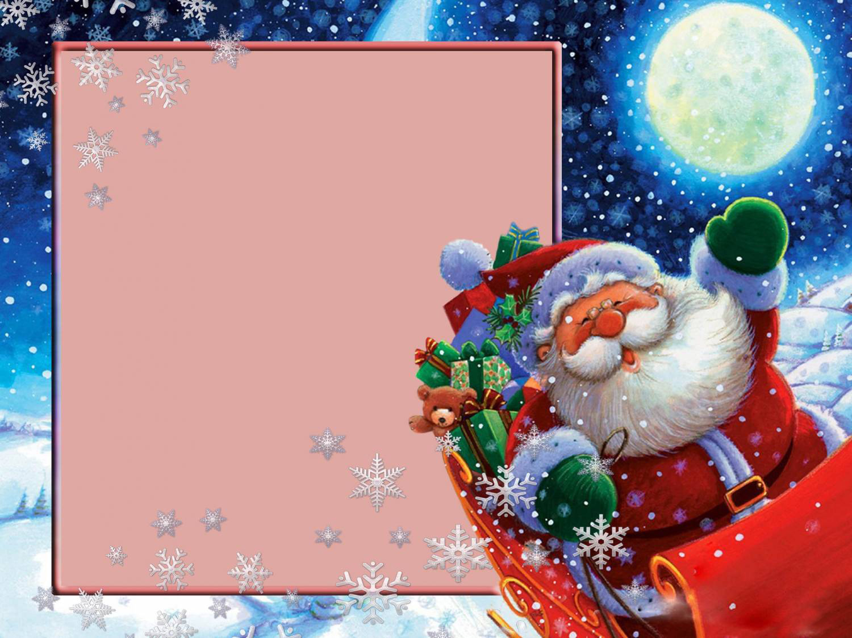 Новогодние рамки. Большая рисованная новогодняя рамка для горизонтальных и квадратных детских фотографий. Также новогодняя рамка поможет Вам оформить семейные фотографии и станет отличным сюрпризом для Ваших родных на Новый год. Новогодняя рамка на фоне ночного зимнего пейзажа с огромной яркой луной украшена звёздами и снежинками. И дедушка Мороз будто случайно попал в кадр – он летит на своих волшебных санях, чтобы подарить нам праздник.