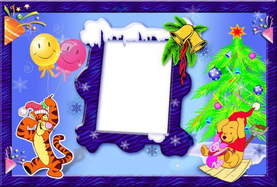 Новогодние рамки. Яркая детская новогодняя рамка с любимыми персонажами из диснеевского мультфильма. Здесь и Винни-Пух с Пяточком, которые катаются на метле вместо саней, и Тигра весело танцует, держа в руке два воздушных шарика. Сама новогодняя рамка сделана в виде заснеженной оконной рамы фиолетового цвета, украшенной золотыми колокольчиками. Отличная новогодняя рамка для вертикальных детских фото и крупных портретов.