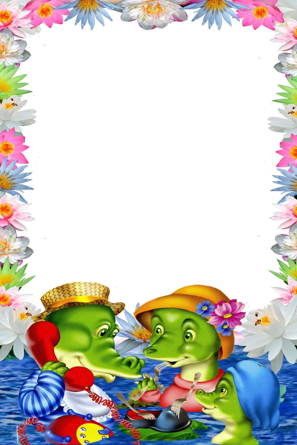 Новогодние рамки. Огромная вертикальная новогодняя рамка для детских и семейных фотографий поможет Вам весело и оригинально поздравить свою семью с Новым годом. Цветочная новогодняя рамка отлично поднимает настроение, также как и семейство крокодильчиков, которое плавает в пруду в нижней части рамки. Папа-крокодильчик разговаривает по телефону, мама-крокодильчик приготовилась съесть галошу, а маленький сынишка смотрит на папу большими глазами. Позитивная новогодняя рамка, которую можно положить на красивый фон, чтобы сделать уникальную горизонтальную новогоднюю рамку.