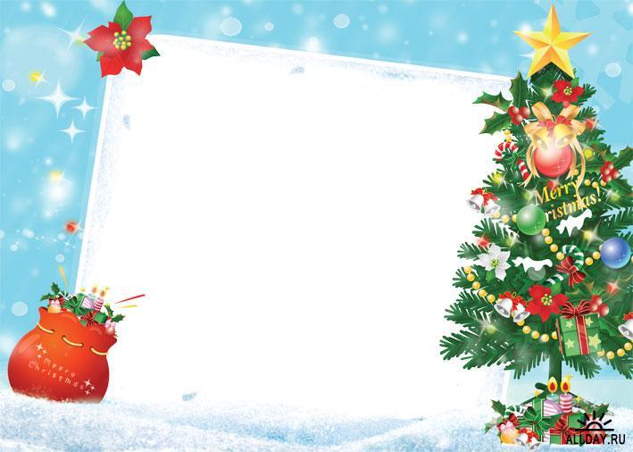 Новогодние рамки. Очаровательная рождественская рамка для фотографий на светло-голубом фоне. Рождественская открытка украшена красивой и нарядной ёлочкой, под которой стоят свечи и подарки, а на верхушке ёлки горит золотая звезда. Отличная рождественская рамка для детских и взрослых портретов.