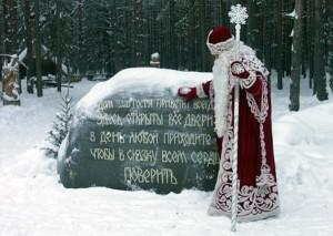 Новый год в Великом Устюге