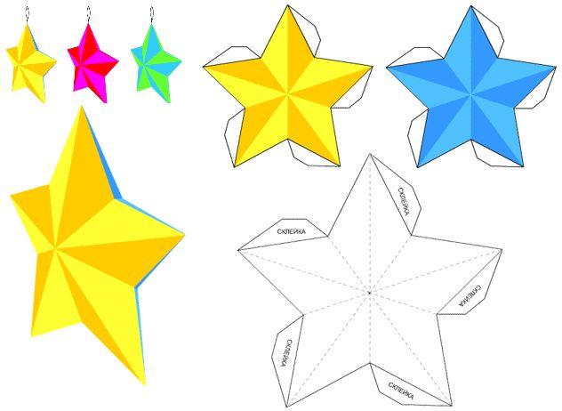 Звезда новый год поделки своими руками