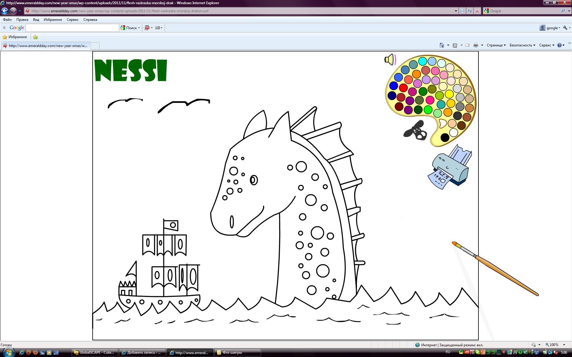 Раскраска онлайн дракон
