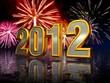 Картинки новый год 2012 - №159