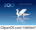 Картинка с надписью 2012 - №21