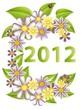 Картинка с надписью 2012 - №367
