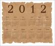 Картинка с надписью 2012 - №415