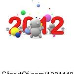Картинка с надписью 2012 - №52