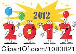 2012 картинки - №85