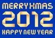 Новый год картинки 2012 - №1063