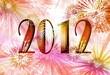 Новый год картинки 2012 - №1067