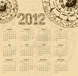 Новый год картинки 2012 - №1072