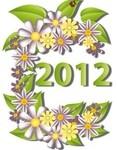 Картинка с надписью 2012 - №1380