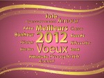 Новогодние картинки 2012 - №1647