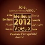 Новогодние картинки 2012 - №1648