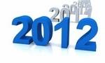 Новый год картинки 2012 - №1661