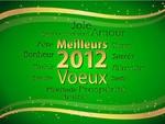 Новый год картинки 2012 - №1662