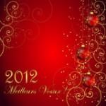 Новый год картинки 2012 - №1665