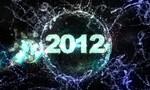 Новый год картинки 2012 - №1669