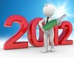 Новый год картинки 2012 - №1674