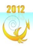 Новогодние картинки 2012 - №1786