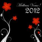 Новый год картинки 2012 - №1815