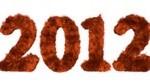Картинки новый 2012 - №1841