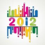 2012 картинки - №1890