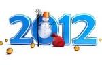 Новый год картинки 2012 - №1960
