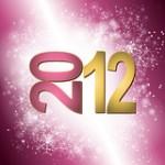 Картинки новый 2012 - №1987