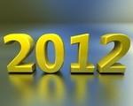 2012 картинки - №2021