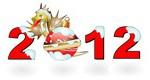 2012 картинки - №2022