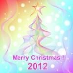 Новогодние картинки 2012 - №2076