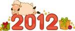 Новый год картинки 2012 - №2086