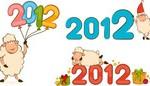 Новый год картинки 2012 - №2088