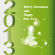 Отличный, зелёный аватар на котором нарисована белая ёлочка, а по вертикали идет надпись 2013.